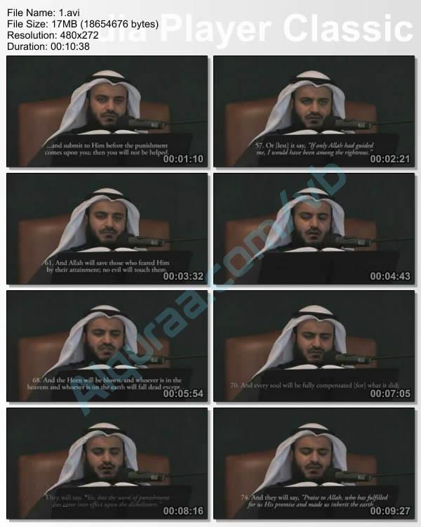 فيديو نادر لمشاري العفاسي لسورة