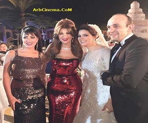 صور زفاف ابنة صفاء أبو السعود أصيل بحضور نجوم الفن