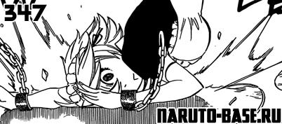Скачать Манга Fairy Tail 347 / Manga Хвост Феи 347 глава онлайн