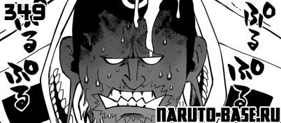 Скачать Манга Fairy Tail 349 / Manga Хвост Феи 349 глава онлайн