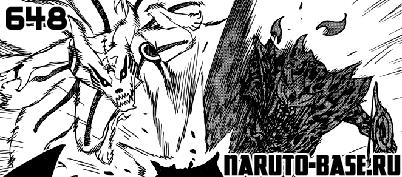 Скачать Манга Наруто 648 / Naruto Manga 648 глава онлайн