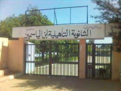 Student's Of Ibn Yassmine