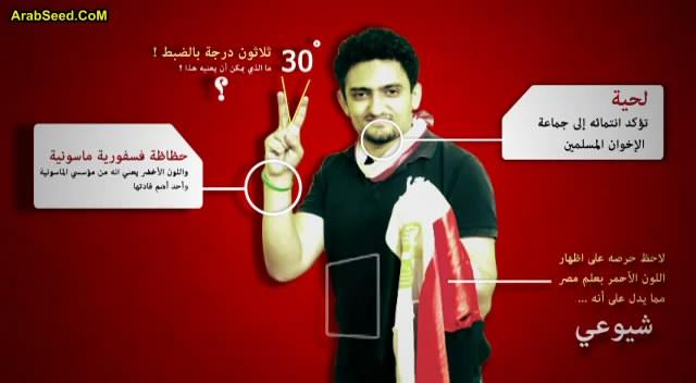 حقائق الاشاعات التى طالت وائل غنيم بعد ثوره 25 يناير elha2e10.jpg