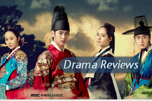 Drama Reviews