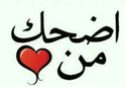 منتدى دكتور خالد أبو الفضل الترفيهى
