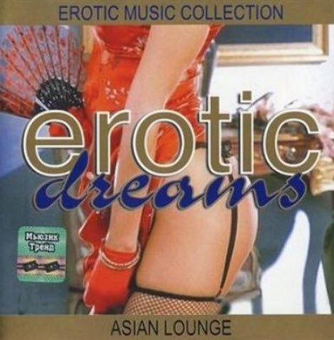 VA - Erotic Dreams: Asian Lounge (2002)