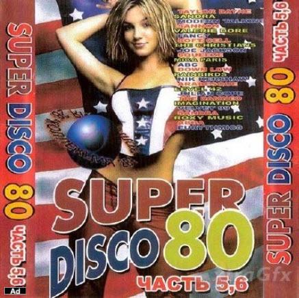 Super Disco 80 (2011)