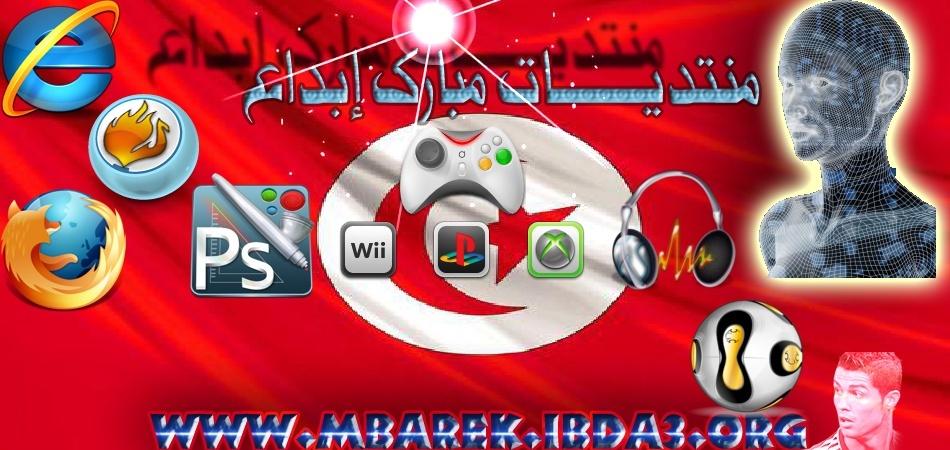 Programmes jeux films music
