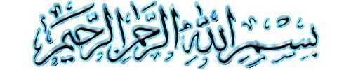 ۩۞۩ مهام أمين الضبط اطار 37184510.png