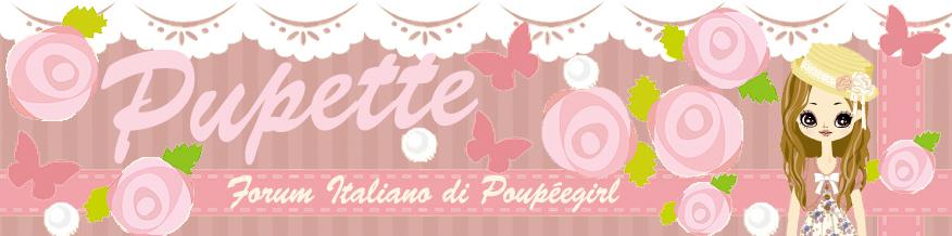 Pupette - Forum italiano di Poupéegirl
