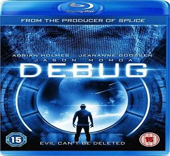 فلم Debug 2014 مترجم بنسخة BluRay
