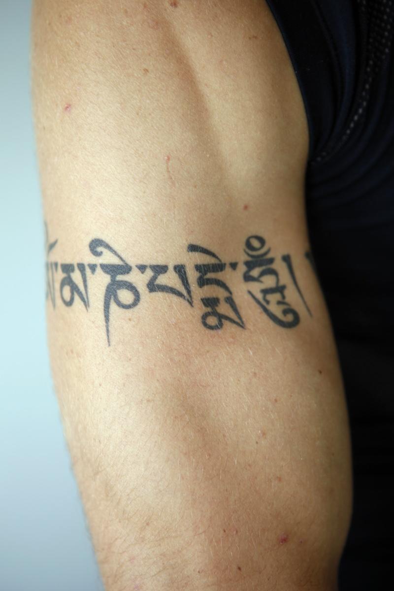 Tatouage cambodgien