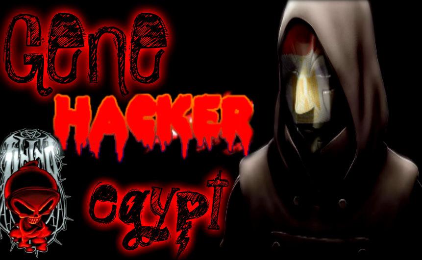 Gene Hacker Egypt